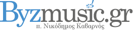 Byzmusic.gr Logo