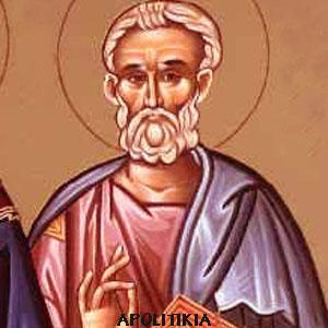 07 ΙΟΥΝΙΟΥ - Άγιος Θεόδοτος ο εν Άγκυρα