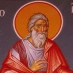 01 ΜΑΙΟΥ - Απολυτίκιο - Προφήτης Ιερεµίας