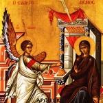 ΕΥΑΓΓΕΛΙΣΜΟΣ_ΤΗΣ_ΘΕΟΤΟΚΟΥ