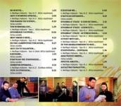 Consert-CD_2011_O_GLYKY_MOU_EAR_DHMOKRATIA