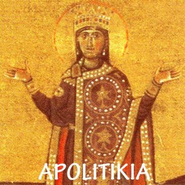 ΑΓΙΑ_ΘΕΟΦΑΝΟΥΣ_Η_ΒΑΣΙΛΙΣΣΑ