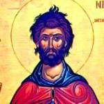 ΑΓΙΟΣ_ΝΙΚΩΝ_Ο_ΜΕΤΑΝΟΕΙΤΕ