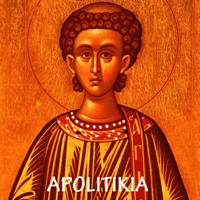 ΑΡΧΙΔΙΑΚΟΝΟΣ_ΣΤΕΦΑΝΟΣ