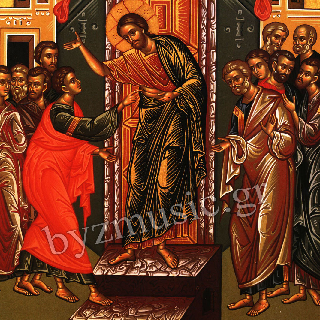 KYRIAKH_PSILAFHSIS_APOSTOLOU_THOMA
