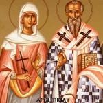 10 ΙΟΥΝΙΟΥ Άγιοι Μάρτυρες Αλέξανδρος και Αντωνίνα