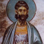 ΑΓΙΟΣ_ΒΑΣΙΛΕΙΟΣ_Ο_ΙΕΡΟΜΑΡΤΥΡΑΣ