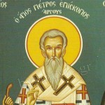 03_05_PETROS_ARXIEPISKOPOS_ARGOUS_&_NAUPLIOU